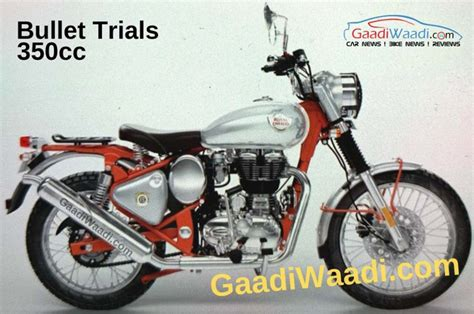 Royal Enfield Bullet Trials 350, 500 images surface online