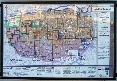 Map of the old city of Damascus | Straight Street - or in